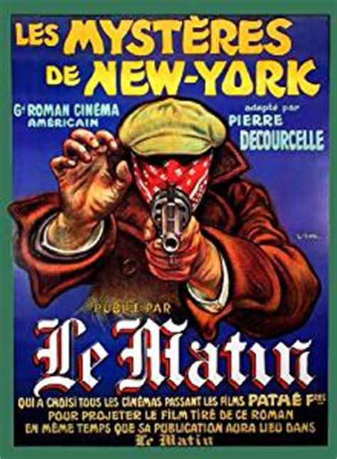 friends poster les mysteres des  york