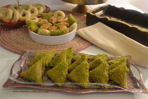 cuisine tunisienne gateau cuisine tunisienne gateau orange divers besoins de cuisine