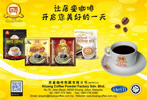 coffee powder dealer kluang directory