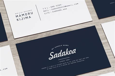 8 Ideas For Your Next Business Card
