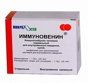 Иммуноглобулин человеческий от псориаза