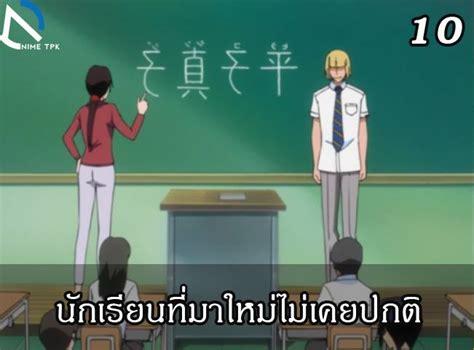 anime tpk ม กจะมาพร อมก บเร องว นวายมากมายและส วนใหญ จะ