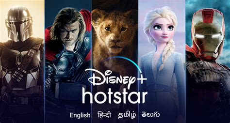 The platform will offer disney branded entertainment including pixar, marvel, star wars and national geographic in addition to a significant amount of local content. Disney+ Hotstar Streaming App Is Now Live In India; All ...