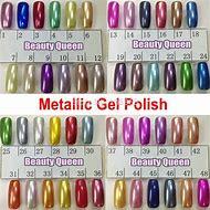 UV Gel Nail Polish Colors