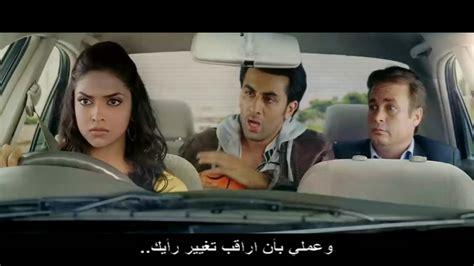 فلم Bachna Ae Haseeno 2008 مترجم عربي بنسخة Bluray 720p