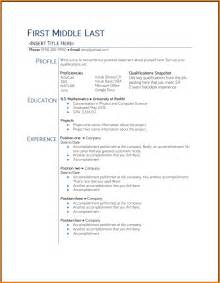 resume for part time students 8 resume for part time job college student paradochart