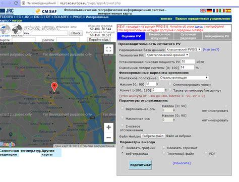 Солнечные панели украинского производства сегодня предлагаются в широком ассортименте