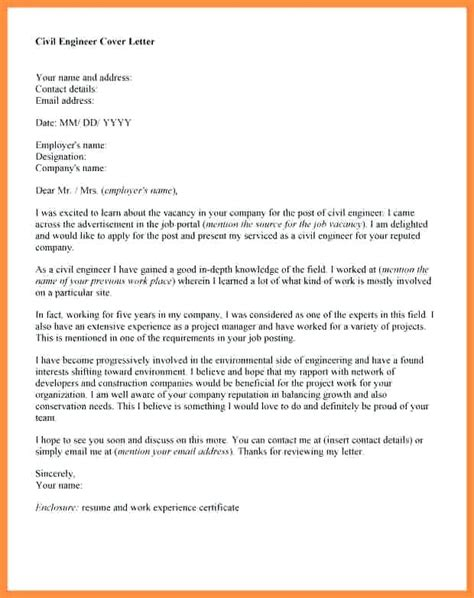 Project Manager Cover Letter No Experience by Cover Letter Sle Construction Engineer