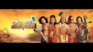 The conflict arose between two groups of cousins, the kauravas, and pandavas, due to the struggle for dynastic succession to the throne of hastinapura, in an indian kingdom called kuru. Mahabharata Story In Telugu Audio Free Download ~ Karthikeya Song