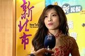 新北新住民節目開播 越南周子瑜來主持