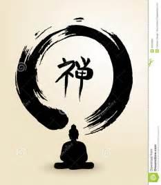 Zen Buddhist Symbols Vector