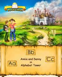 bookvaria  interactive learning activities