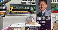 鄭達鴻宣布退出公民黨 梁家傑表痛心 (20:35) - 20201215 - 港聞 - 即時新聞 - 明報新聞網