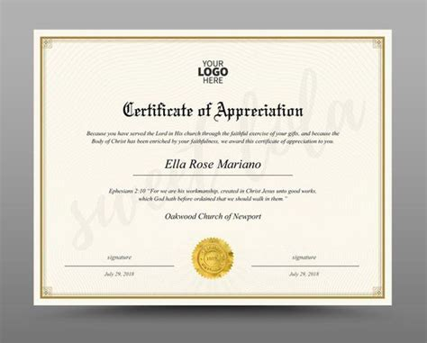 certificate template instant  diploma template