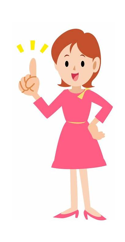 Librarian Ask Keep Clipart Open Edx