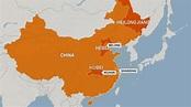China battles coronavirus outbreak: All the latest updates ...