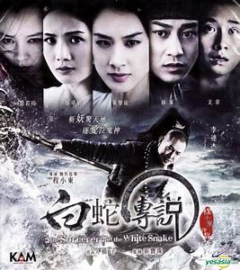 YESASIA: The Sorcerer And The White Snake (2011) (DVD ...
