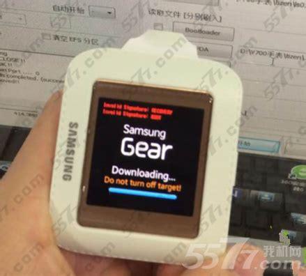 三星galaxy gear刷机方法大全 附刷机包 从tizen刷回android系统教程 5577我机网