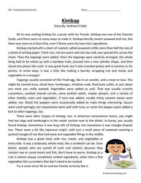 reading comprehension worksheet kimbap