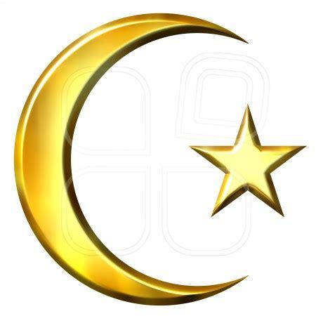 Islam: Symbols