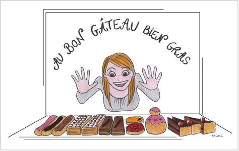 Проспрягать faire французское спряжение спряжение глаголов