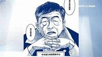 鐵漢柔情!妻兒皆藝術家 鋼鐵部長陳時中曾為公益獻歌喉 | 政治 | 三立新聞網 SETN.COM