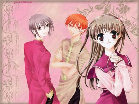 Fruit Basket Anime Wallpaper - el mundo enamorado fruits basket wallpapers