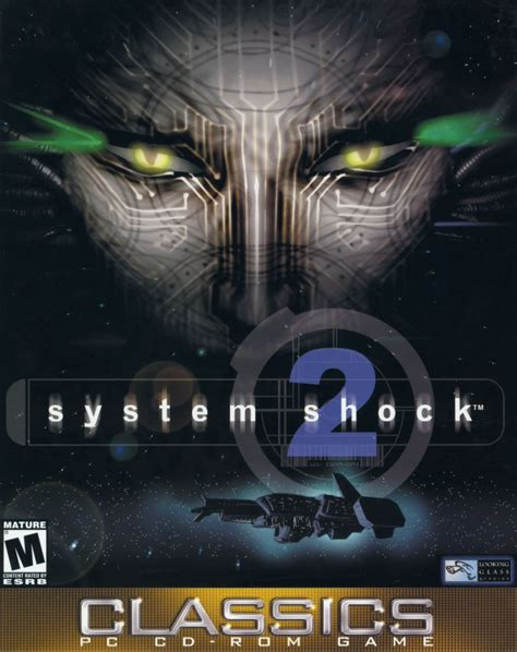 System Shock 2 2014 Linux Box Cover Art Mobygames