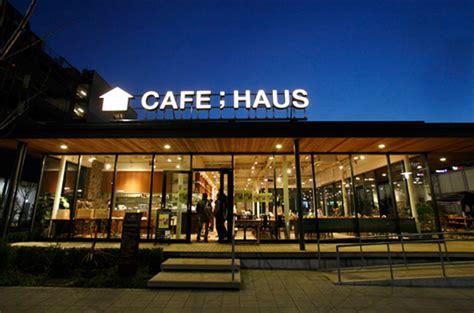 Haus D Café Allmend 7 Gengenbach Badenwürttemberg