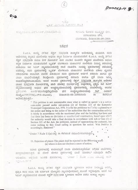 tamil letter format  police complaint template resume