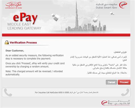 dubai epayment attracts verification charge emirates