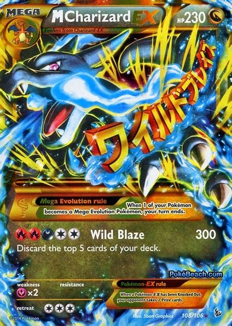 1st generation miniature pokémon cards   dollhouse sized pokemon cards. What is the best mega charizard X deck for the Pokemon trading card game? - Quora