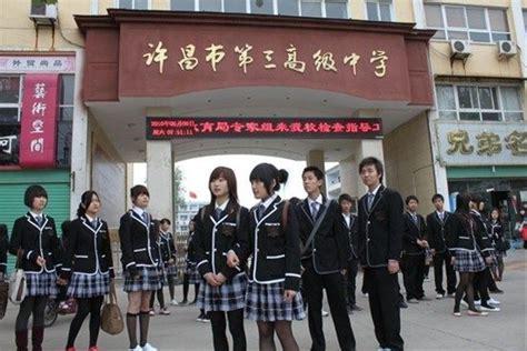 les uniformes des ecolieres en asie
