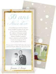 idee cadeau anniversaire mariage idee cadeau anniversaire mariage 50 ans photo de mariage en 2017