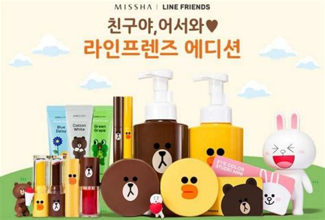 Jual Missha X Line 6 limited edition korean makeup products you to get