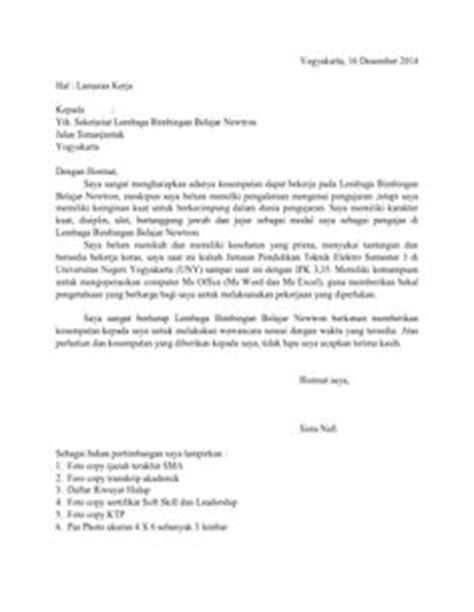 surat lamaran kerja informasi dari teman ben