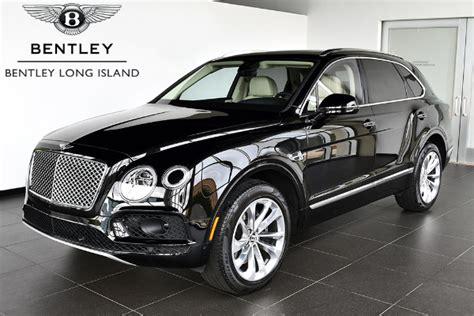 Bentley Long Island Vehicle Inventory