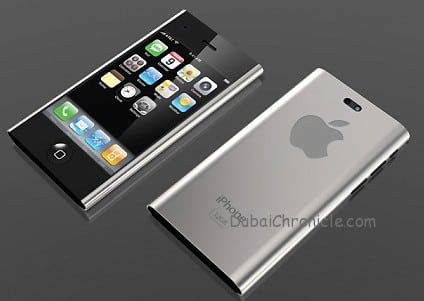 iphone next release next gen iphone new name release date hinted Iphon