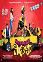Second Hand Husband (2015) Movie, Songs Lyrics, Videos ...