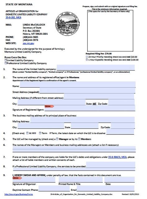 montana llc articles  organization forms