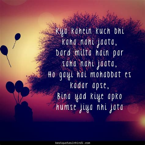 48 Best Love Quotes With Images Collection For Whatsapp Cool Beautiful Love Quotes Hd Daily