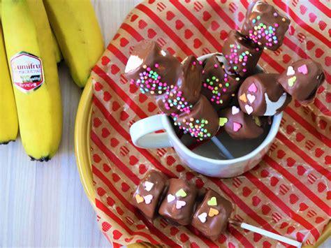 チョコ バナナ お 菓子