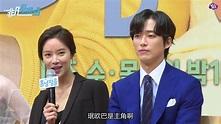 【2年前】南宮珉黃正音攜手上演浪漫《訓南正音》 - YouTube