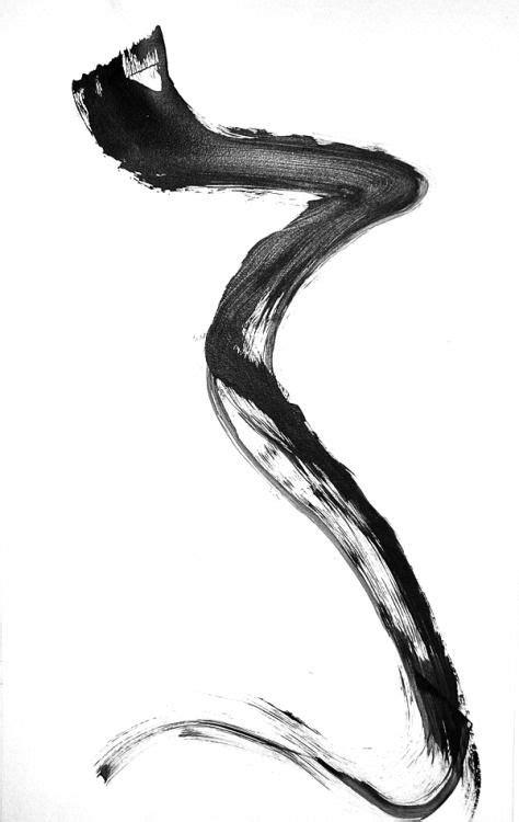 UNIVERSAL BLUEPRINT | Brush stroke tattoo, Ink art, Trash