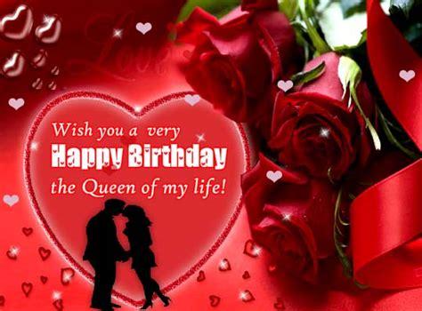 happy birthday wishes   queen  birthday   ecards