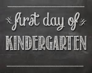 2017 First Day of School Kindergarten