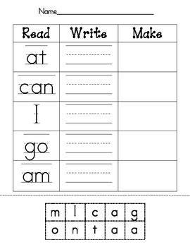 sight word worksheet new 968 sight word worksheets maker