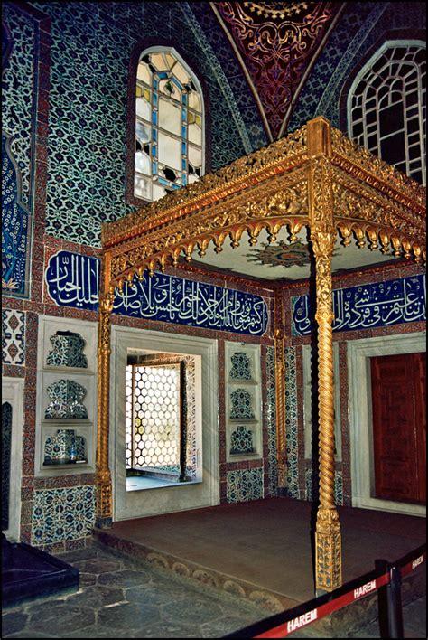 topkapi palace harem interior    virtual