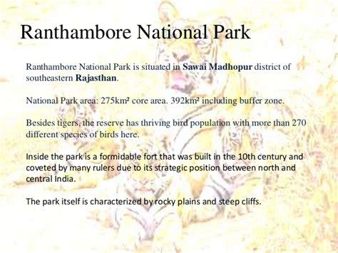 national india parks ppt park kaziranga state