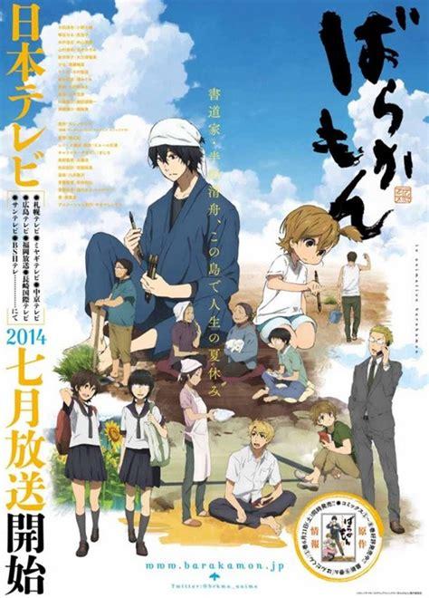 Anime Island Bs Crunchyroll Quot Barakamon Quot Tv Anime Premiere Date Set For